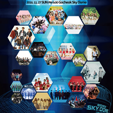 Recruiting International Participants for Super Seoul Dream Concert 2016