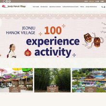 Jeonju Hanok Village Website Available in Four Languages