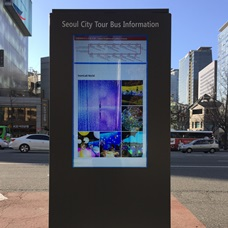 Seoul City Tour Bus Timetable Kiosks Installed!