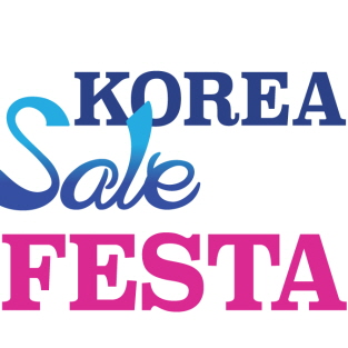 Korea Sale FESTA to Take Place in September