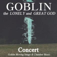 """Guardian: The Lonely and Great God"" Saturday Concert"