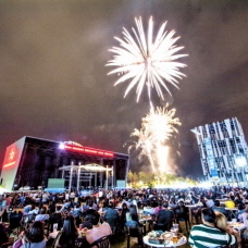 Songdo Global Culture Festival Starts August 25!