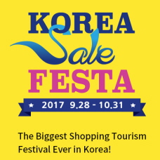 Korea Sale FESTA is Back!