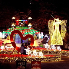 E-World Starlight Festival Presents a Parade of Glowing Flowers