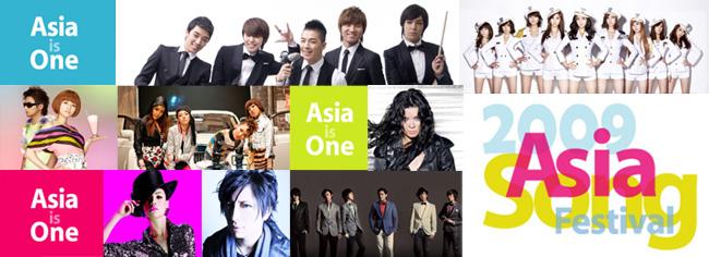 Festival de Música Pop Asiática 2009 (Asia Song Festival)
