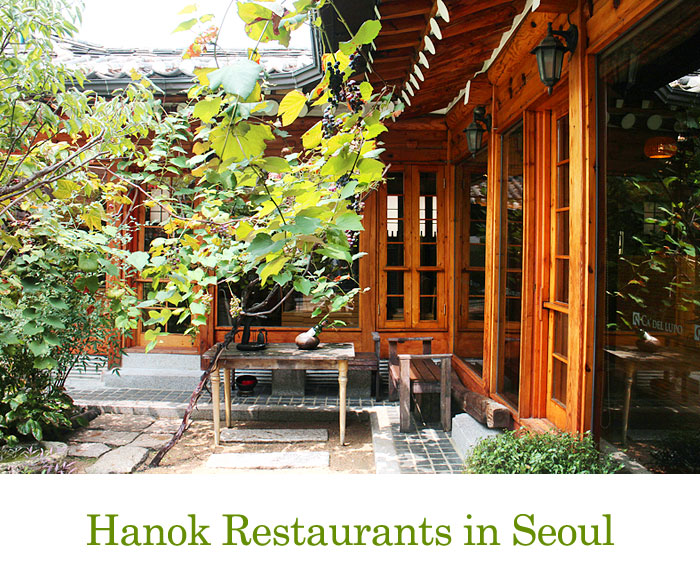Hanok Traditional House Restaurants In Downtown Seoul