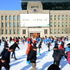 Seoul Plaza Ice Skating Rink Opens December 22