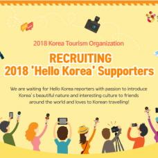 Recruiting 2018 Hello Korea Supporters!