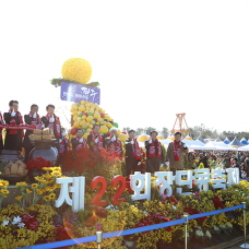 Paju Jangdan Soybean Festival Promotes Health & Well-being