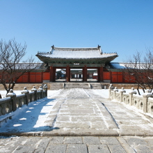 Cultural Events and Free Admissions during Seollal Holidays