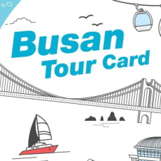 Receive discount benefits with the upgraded Busan Tour Card!