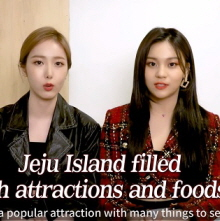 Hallyu Stars Introduce Top Tourist Attractions