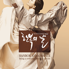 Enjoy Moonlight Hanbok Fashion Show at Gyeongbokgung Palace!