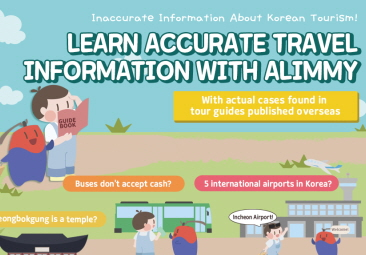 Examples of Common Inaccurate Information About Korea Tourism