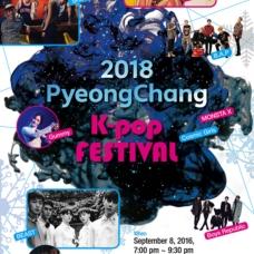 Join the 2018 PyeongChang K-pop Festival in Korea!