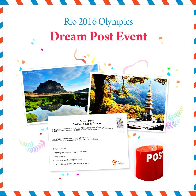 """Winners Announcement for """"Rio 2016 Olympics Dream Post Event"""