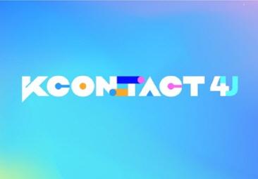 K-POP Online Hallyu Festival KCON:TACT 4 U Opens