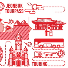 Jeonbuk Tour Pass, a Must-have Item for Jeollabuk-do Tour!