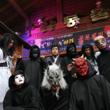 Jeongseon hosts Haunted Cave Event at Hwaamdonggul Cave
