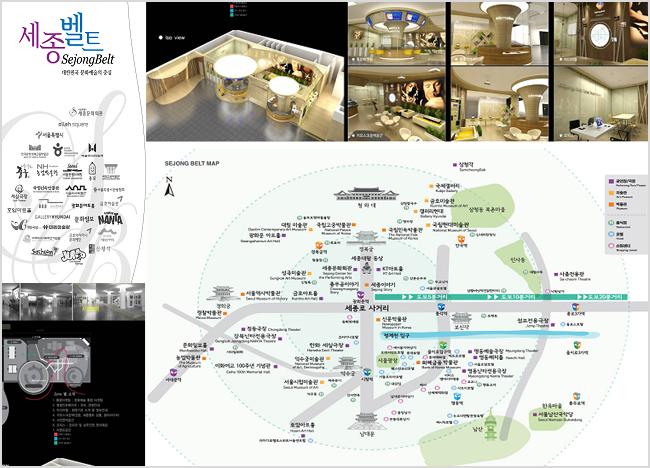 Sejong Belt a OneStop Gwanghwamun Travel Package Program