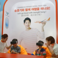 Travel with Song Joong-Ki!