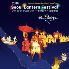 Meet an array of lanterns at Cheonggyecheon Stream!