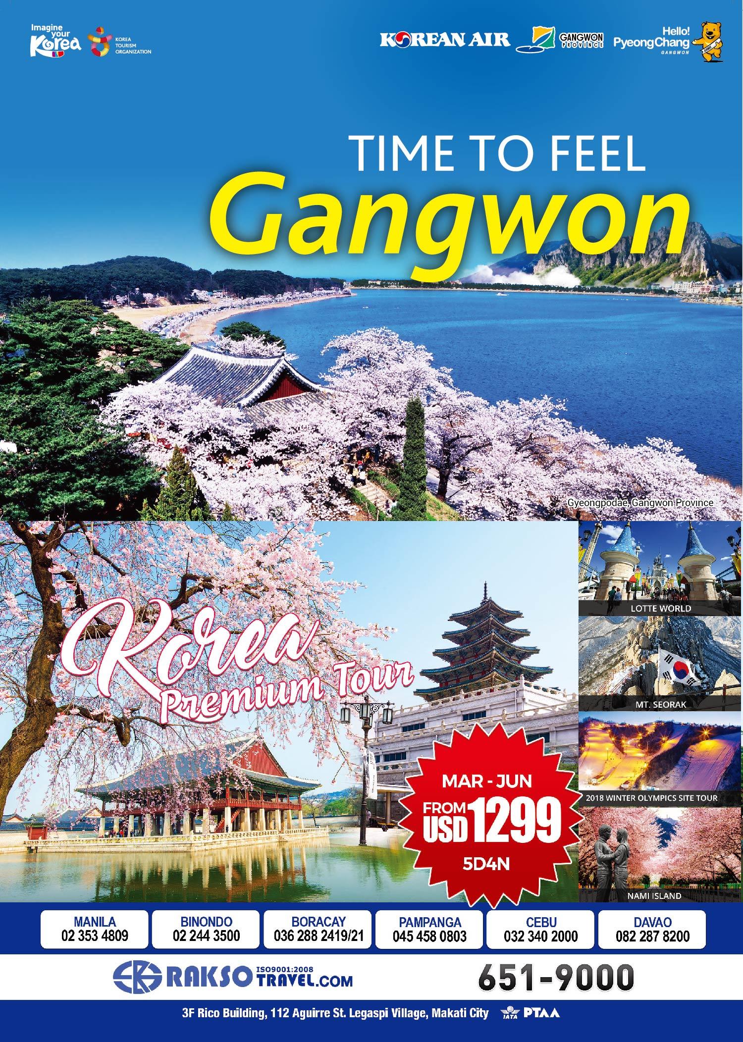 Korea Premium Tour Official Tourism Organization Winter Package 4d3n