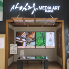 "Saimdang Media Art Inside"" opened in Doota Duty Free"
