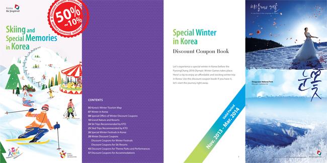 2013 entertainment coupon book toronto