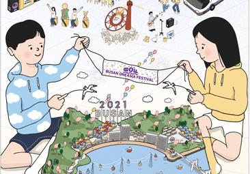 Online Hallyu Festival, Busan One Asia Festival