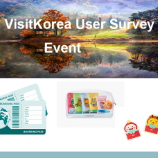 Get a Chance to Win a Round-trip Flight to Korea by Taking a VisitKorea Survey!