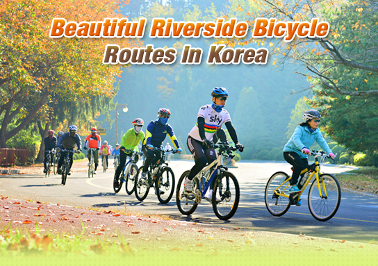 Beautiful Riverside Bicycle Routes in Korea