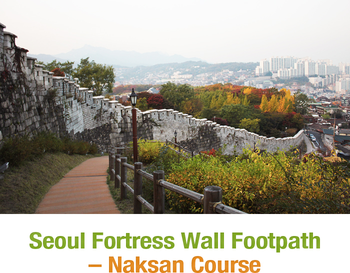 Seoul Fortress Wall Footpath – Naksan Course