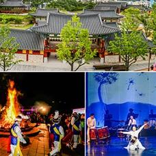 Enjoy Gangneung under Five Cardinal Colors Moonlight