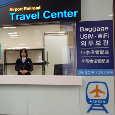 Enjoy One-Stop Travel Service at Gimpo International Airport Station