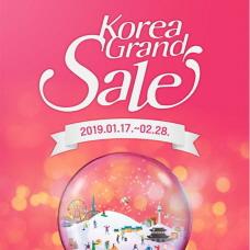 Korea Grand Sale to Begin on January 17, 2019