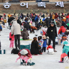 Enjoy Winter Activities at the 12th Pyeongchang Trout Festival!