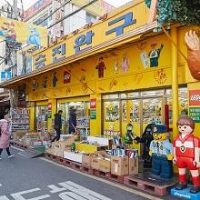 21 Shops in Seoul Designated as Oraegagae