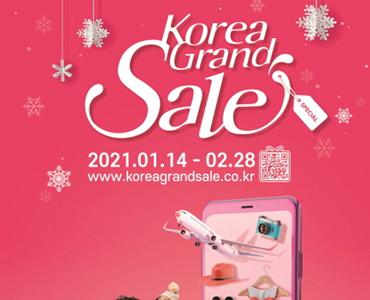 Enjoy the 2021 Korea Grand Sale Online!