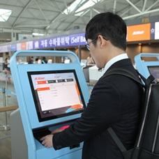 Jeju Air Introduces Self Bag Drop Service