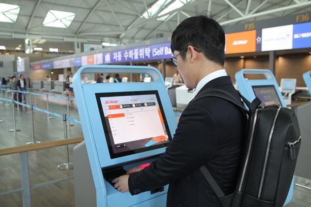 travel info kioskjsp
