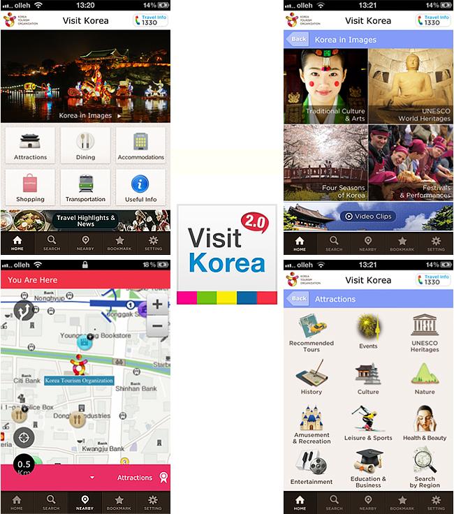 Korea Tourism Upgrades Smartphone App to More User Friendly