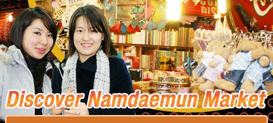 Discover Namdaemun Market