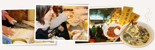 Recommended Food to Eat! The Namdaemun Kalguksu Street
