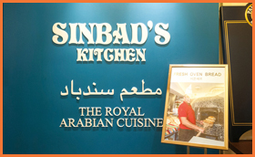 Sinbad's Kitchen
