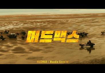 Introducing Korea through K-Hip hop with AOMG & Higher Music
