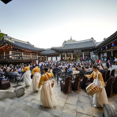 The Korea House Invites Visitors to Celebrate Chuseok!