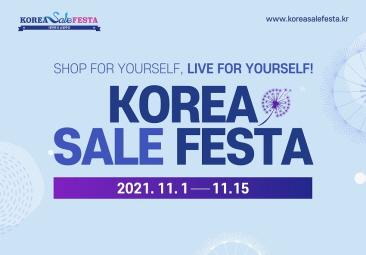 2021 Korea Sale Festa Opens Online & Offline on Nov 11