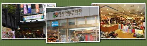 Insa Art Plaza