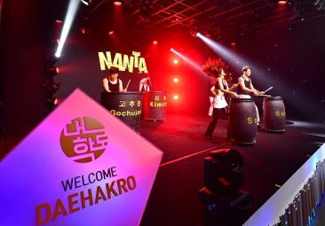"Korean Performing Arts Festival ""Welcome Daehakro"" Opens"